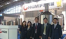 德国慕尼黑2009国际饮料及液体食品技术博览会(Drinktec 2009)