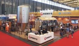 2016(第十二届)中国国际啤酒、饮料制造技术及设备展览会(CBB 2016)