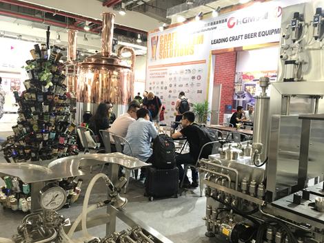 2018中国国际精酿啤酒会议暨展览会 ( CBCE 2018 )